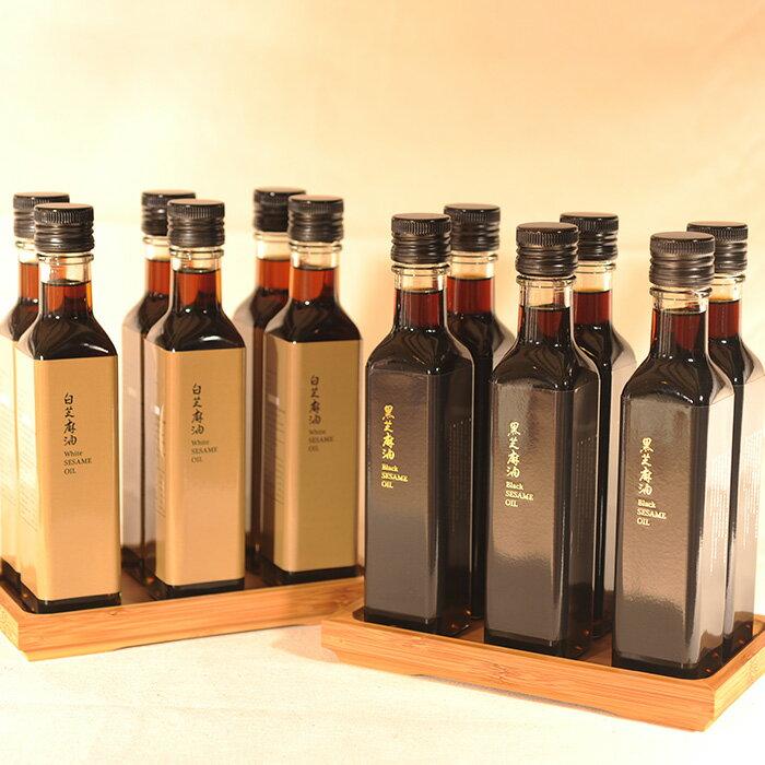 【九品元】特選冷壓芝麻油(250ml/瓶) x2瓶(黑+白) 0