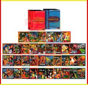 新世紀世界童話故事(36冊+18CD) 0