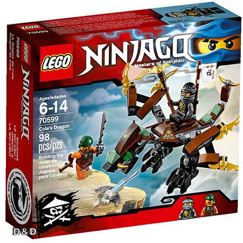 樂高積木LEGO《 LT70599 》2016 年 NINJAGO 旋風忍者系列 - Cole's Dragon