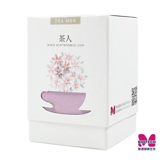 茶人:花青素綠茶Sunrouge 茶包^(3g^~10包^)