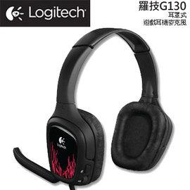 羅技 G130 遊戲耳機麥克風 遊戲專用耳麥 隔音耳罩