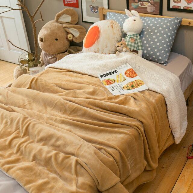 經典素色羊羔絨毯 綜合賣場  150cmX200cm (正負5cm) 7