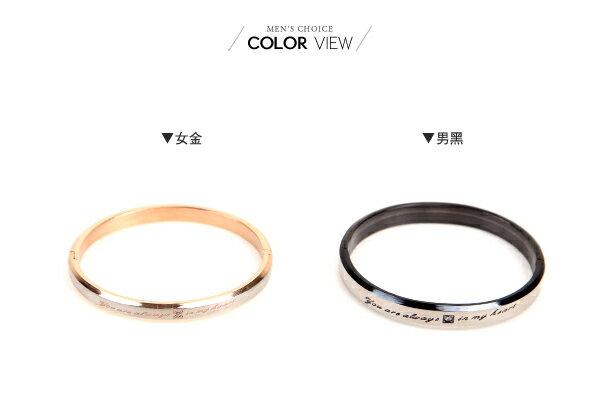 ☆BOY-2☆ 【NG043】情侶單鑽質感手環 1
