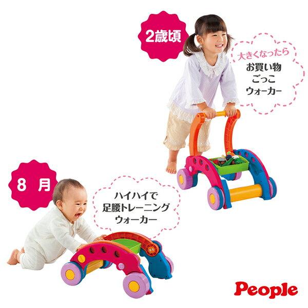People - 新折疊式簡易學步車 2