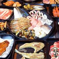 聖誕節禮物推薦【86折】《台北》好客燒烤_三人歡樂燒肉吃到飽