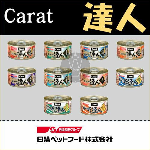 +貓狗樂園+ 日本日清【達人貓罐。80g】760元*一箱24罐賣場 - 限時優惠好康折扣