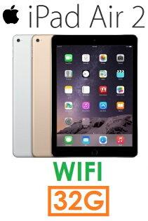 【原廠現貨】蘋果 Apple iPad Air2 32G(WIFI 版)Air 2 平板(送皮套)