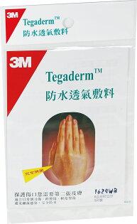 【醫康生活家】3M 防水敷料-1624(5片入)