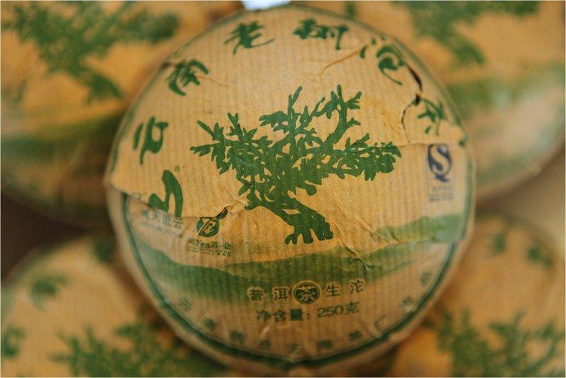 ~普洱茶藏~保証正品~2012年雲海茶廠 250克 邦東老樹沱茶 普洱茶^(生茶^) 淨含