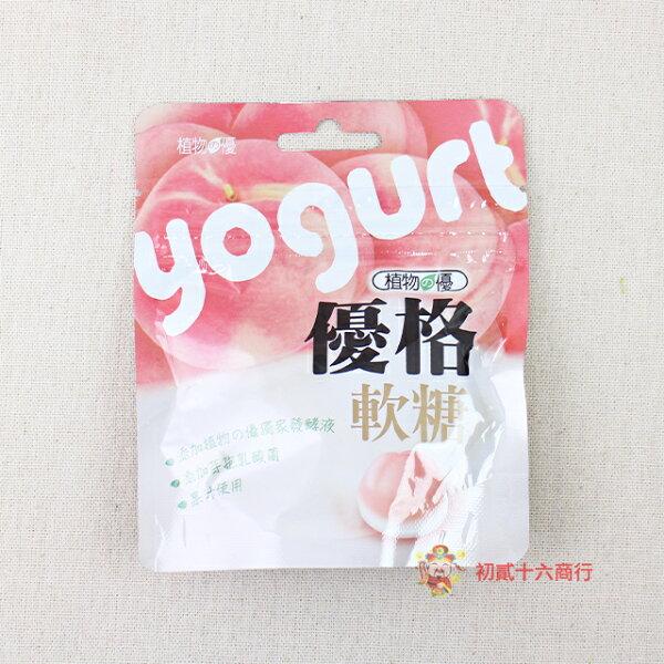 【0216零食會社】比菲多-植物の優優格益生菌軟糖(蜜桃)35g