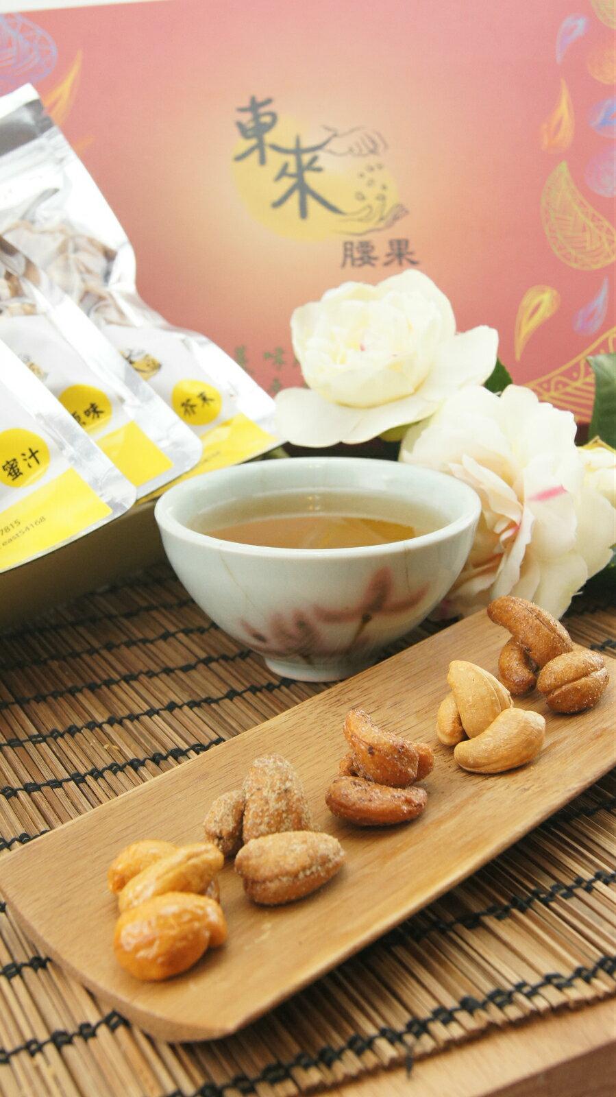 《東來腰果》【袋裝120g-蜜汁】~香酥清脆超甘甜 1