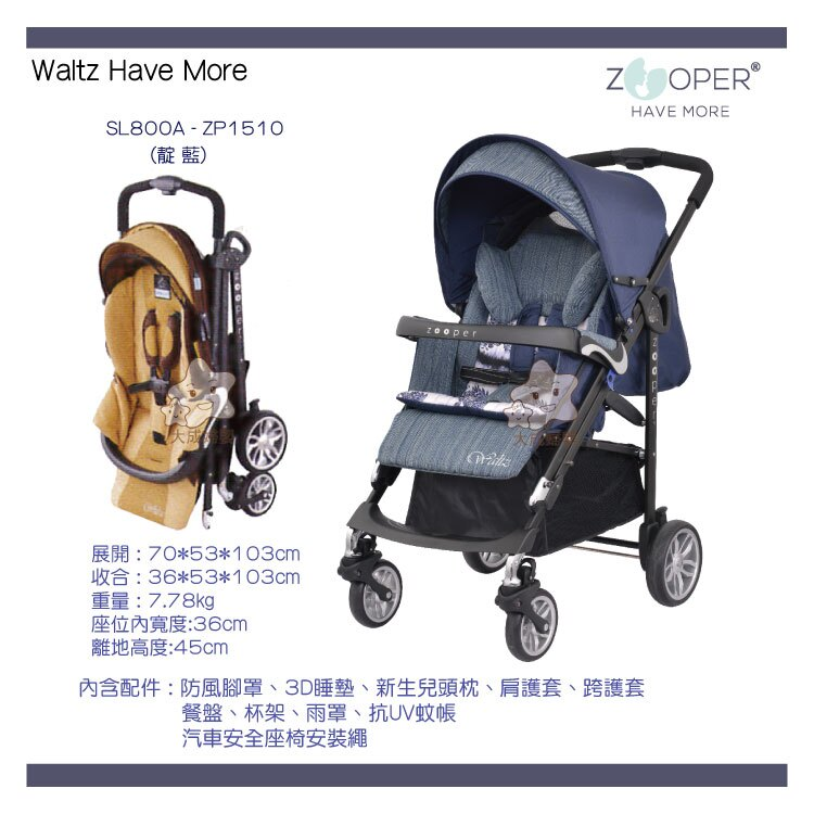 【大成婦嬰】2016 新款 公司貨 美國 Zooper Waltz 舒適型智能推車(贈GIO涼墊1個) 可平躺 (公司貨 原廠保固2年) 3
