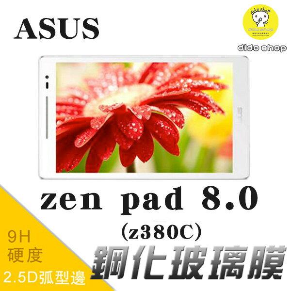 ASUS 華碩 ZenPad 8.0 (Z380/Z380C/Z380M/Z380KL) 超薄鋼化玻璃膜 (NB072-3)