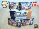 【雷神巧克力】【限量現貨】黑雷神牛奶巧克力-2片組