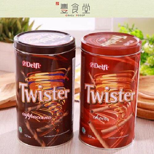 【團購美食】印尼Twister 威化捲心酥 巧克力/卡布奇諾 320g