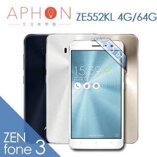 ASUS Zenfone 3 ZE552KL 4G/64G 5.5吋 智慧型手機