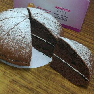 【正家旺】巧克力波士頓蛋糕/7吋