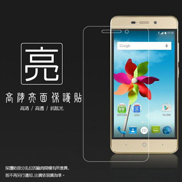 亮面螢幕保護貼 台灣大哥大 TWM Amazing X5S 保護貼