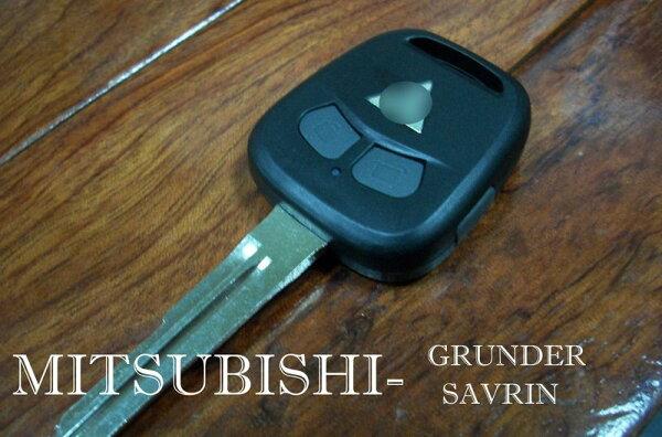 【高雄汽車晶片遙控器】三菱 MITSUBISHI車系(三鍵) GRUNDER SAVRIN 汽車晶片遙控器