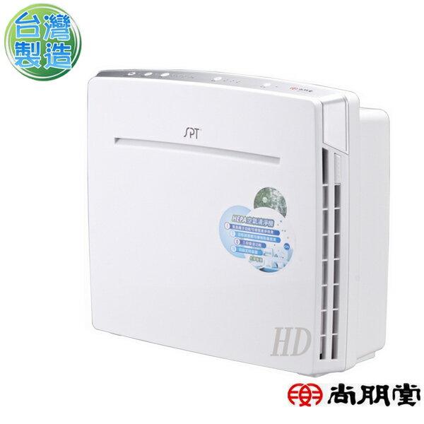 【尚朋堂】負離子空氣清淨機(SA-2203C-H2)