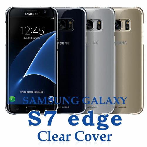 【東訊公司貨-薄型透明背蓋】三星 Samsung Galaxy S7 edge G935FD 原廠輕薄防護背蓋/硬殼背蓋手機殼/保護殼