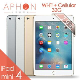 Apple iPad mini 4 Wi-Fi + Cellular 32GB