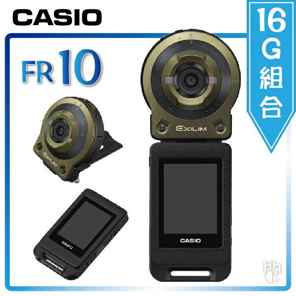 ➤下殺4.2折★16G組合【和信嘉】CASIO FR-10 (橘色) 分離式相機 運動型自拍神器 FR10 公司貨 原廠保固18個月