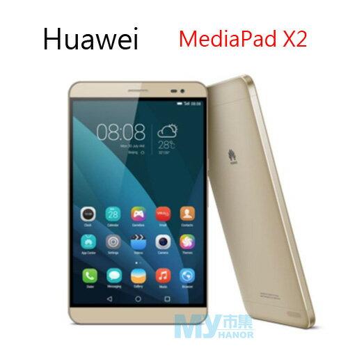 【金色】HUAWEI MediaPad X2 雙4G雙卡通話平板電腦~送原廠皮套+螢幕保護貼+32G記憶卡