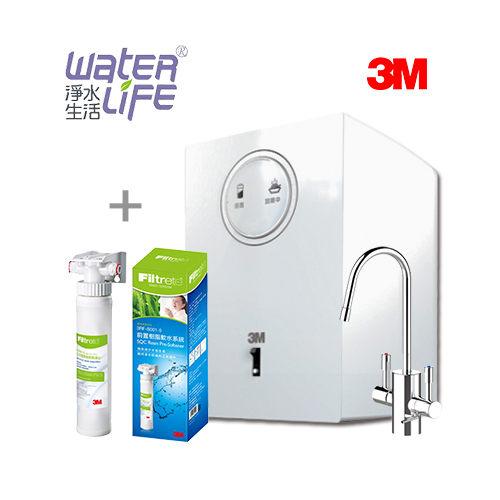 【淨水生活】3M 公司貨 HEAT1000 櫥下型高效熱飲機【贈樹脂過濾器】免費安裝
