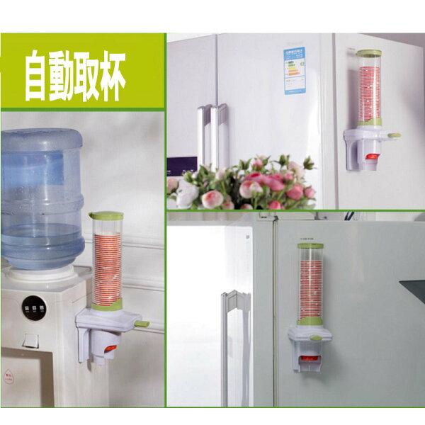 美之扣自動取杯器分杯器一次性塑料杯紙杯架飲水機自動落杯器