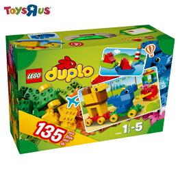 樂高 lego 得寶創意手提箱