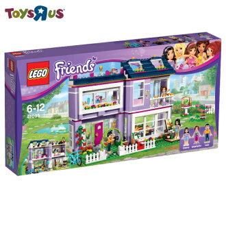 樂高 LEGO 艾瑪的家 玩具反斗城-41095