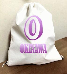 『OKINAWA 沖縄』束口袋後背包 防水帆布 輕便休閒