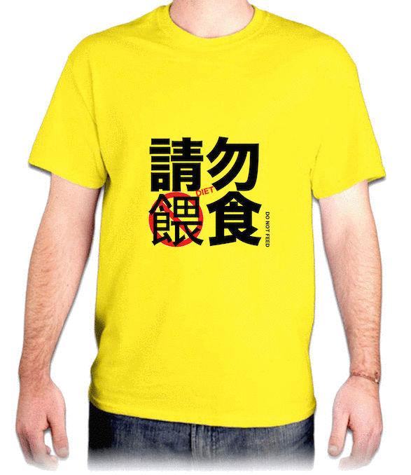 ~請勿餵食~HiCool機能性吸濕排汗圓領T恤