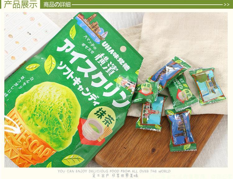 有樂町進口食品 UHA味覺糖 冰淇淋抹茶糖90g J62 4902750846432 2