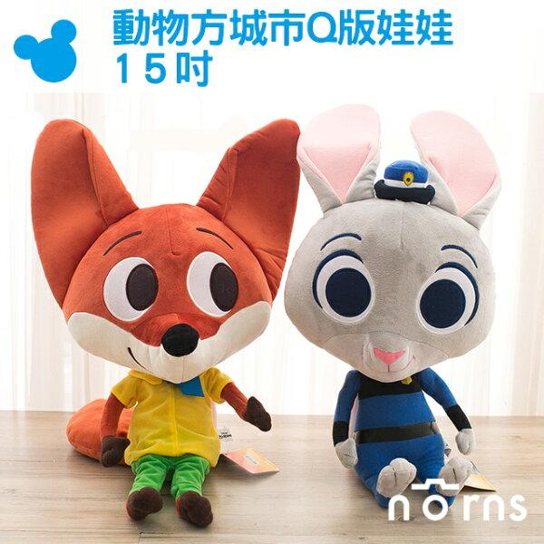 NORNS【動物方城市Q版娃娃 15吋】正版迪士尼 玩偶 狐狸尼克 兔子茱蒂 大娃娃抱枕 Zootopia方程式