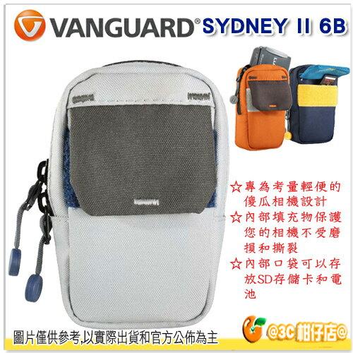 VANGUARD 精嘉 Sydney II 6B 輕盈者 公司貨 傻瓜相機 相機包 S7000 S6900 S120 G9x S2900 L31