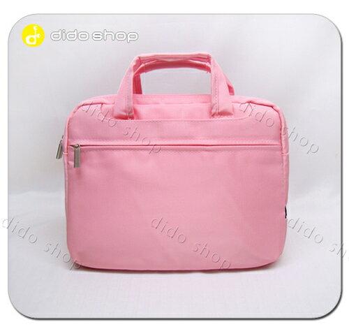 14吋簡約休閒筆電包(CH009) 粉紅