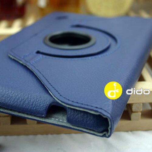 acer宏碁 B1-A71 7吋 360度 平板電腦 旋轉皮套(NA083) 深藍