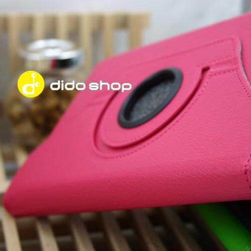 acer宏碁 B1-A71 7吋 360度 平板電腦 旋轉皮套(NA083) 玫紅