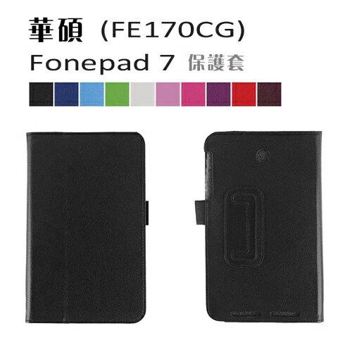 華碩  Fonepad 7 FE170CG 荔紋平板皮套 保護套(NA100) 黑