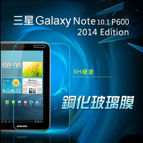 三星 P600 Note 10.1吋 2014 專業超薄鋼化膜 (NB013-3)