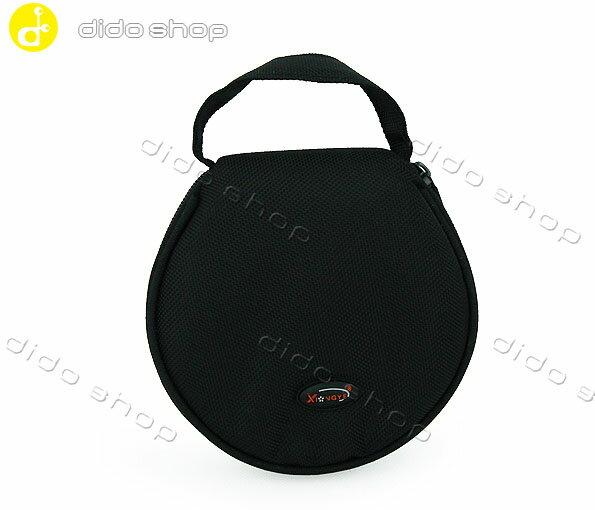 簡潔輕巧圓形收納袋 光碟包(20片) (NK050) 黑