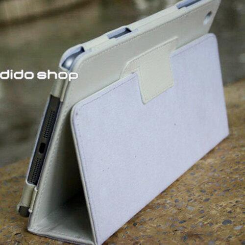 蘋果 iPad Mini Mini2 Mini3 平板電腦 專用皮套(PA031) 白