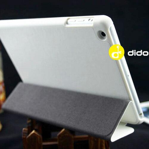 蘋果 iPad Mini Mini2 Mini3 專用皮套(PA041) 白