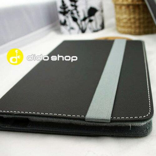 10吋 商務質感斜紋書本式平板皮套(PA049) 黑