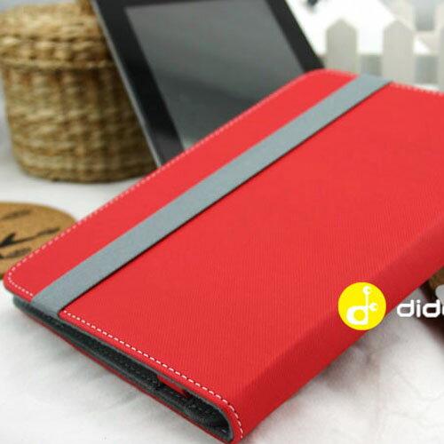 10吋 商務質感斜紋書本式平板皮套(PA049) 紅