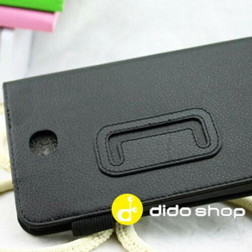 三星 Galaxy Tab3 T210 P3200 7吋平板電腦 皮套(PA054) 黑