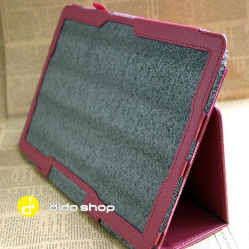 三星 Note Pro 12.2 (P900) 12.2吋 平板專用皮套(PA087) 玫紅