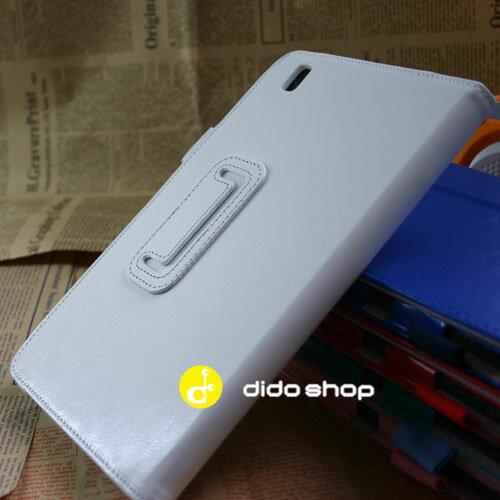 三星 Tab Pro T320 8.4 吋 仿真皮 平板專用皮套(PA097) 白
